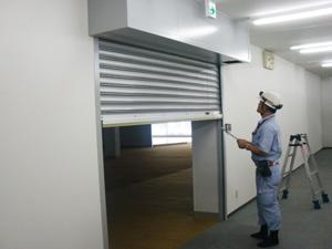深沢消防産業株式会社 防火設備定期検査報告 静岡県富士市